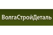 ВолгаСтройДеталь