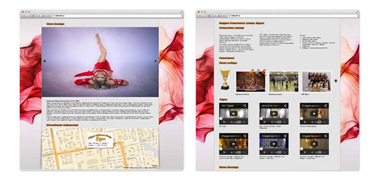 Сайт для Эдема - изображение 2