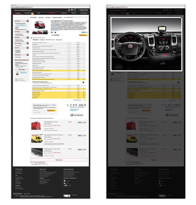 Сайт для ООО «АРМ-Сервис» - изображение 3