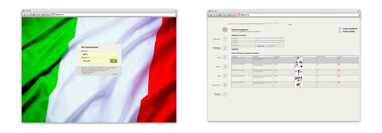 Сайт для ООО «АРМ-Сервис» - изображение 6