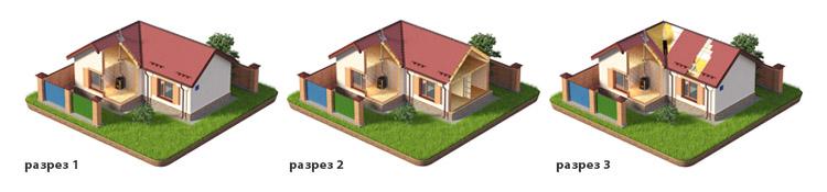 Иллюстрация дома - изображение 2