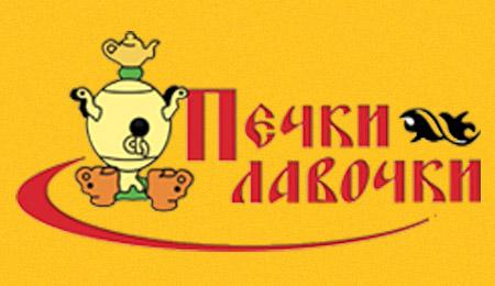 Кафе «Печки-лавочки»