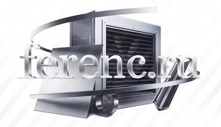 Сайт ООО «Ференц»